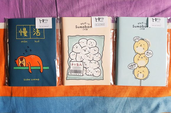 A6 notebooks from wheniwasfour